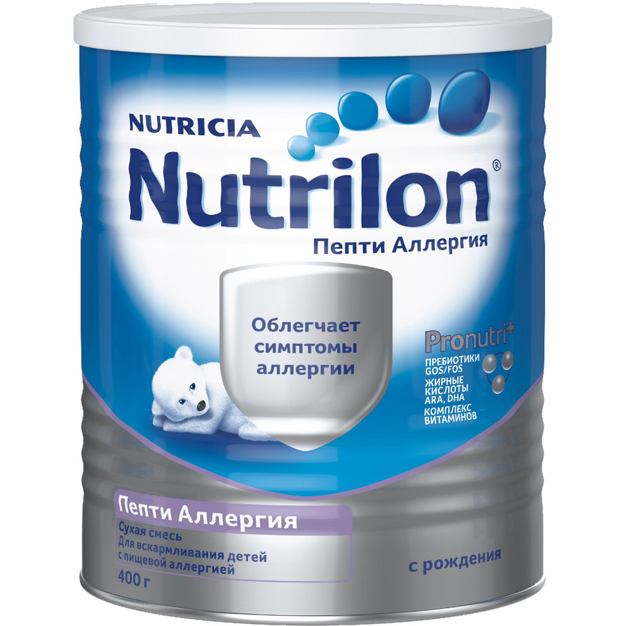 Смесь молочная Nutrilon Пепти Аллергия с рождения 400 г молочная смесь nutricia nutrilon nutricia 1 premium c рождения 800 г