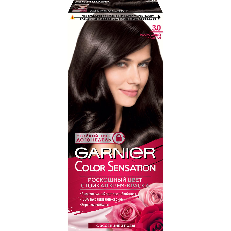 Краска Garnier Color Sensation 3.0 110 мл Роскошный каштан (C4090900) недорого