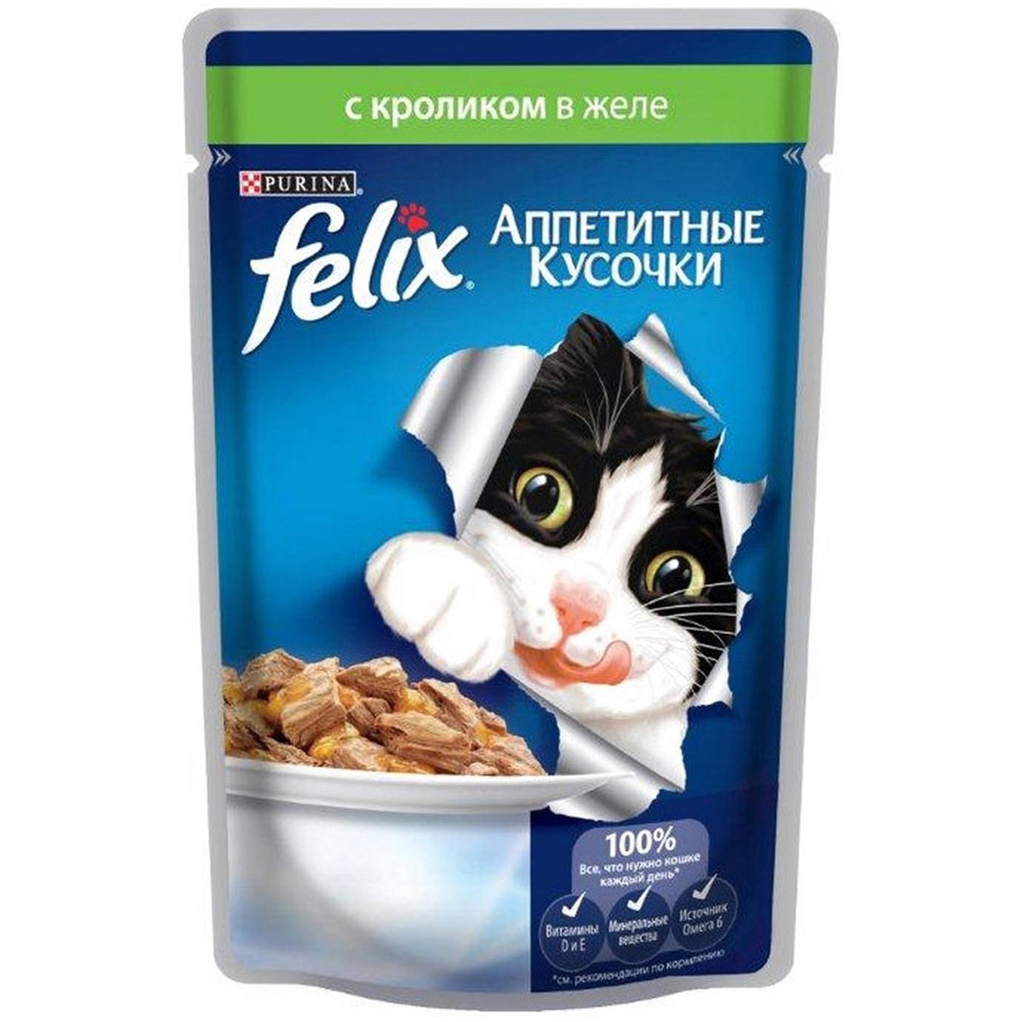 Корм для кошек FELIX Кролик в желе 85г.