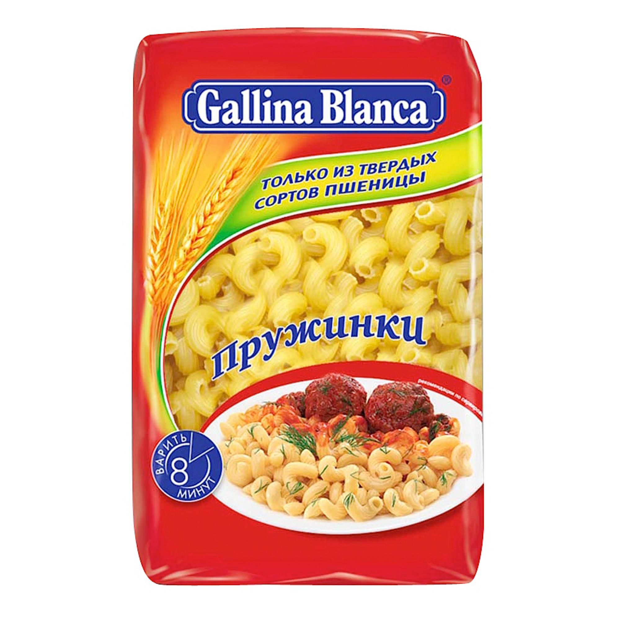 Фото - Макаронные изделия Gallina Blanca пружинки 450 г макароны gallina blanca 450 г спагетти