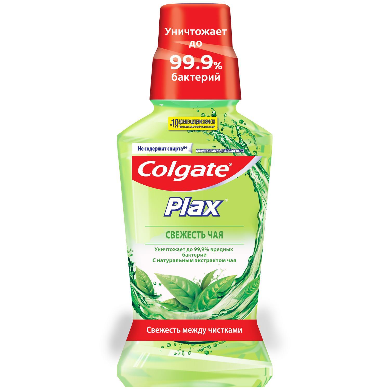 Фото - Ополаскиватель полости рта Colgate PLAX Свежесть Чая 250 мл ополаскиватель для полости рта colgate plax фруктовая свежесть 250 мл