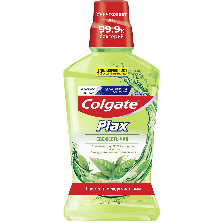 Фото - Ополаскиватель полости рта Colgate PLAX Свежесть Чая 500 мл ополаскиватель для полости рта colgate plax фруктовая свежесть 250 мл