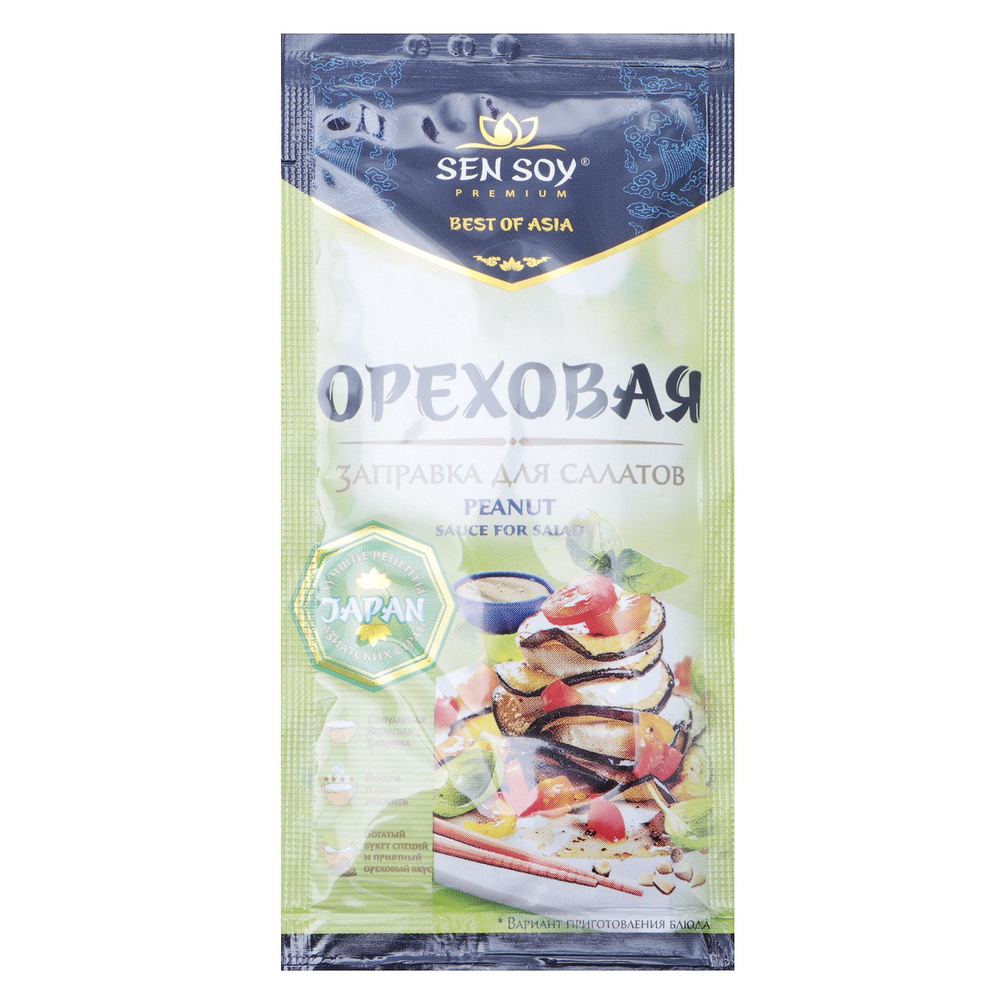 Фото - Ореховая заправка Sen Soy для салатов 40 г рис для суши sen soy 250 г