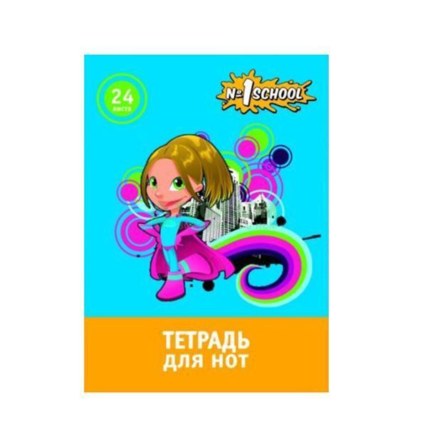 Тетрадь №1SCHOOL «Девочка-радуга» 24 листа нотная (249041) фото