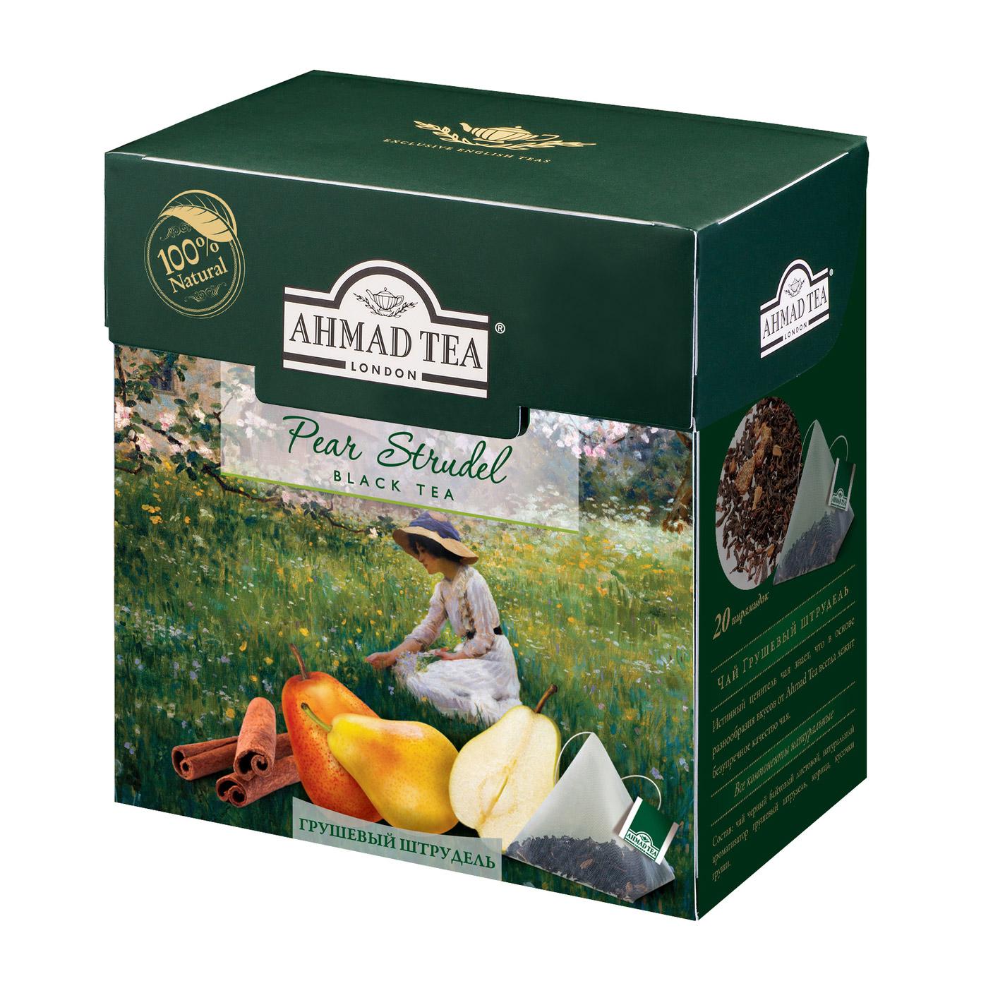 Чай Ahmad Tea Pear Strudel черный 20 пакетиков