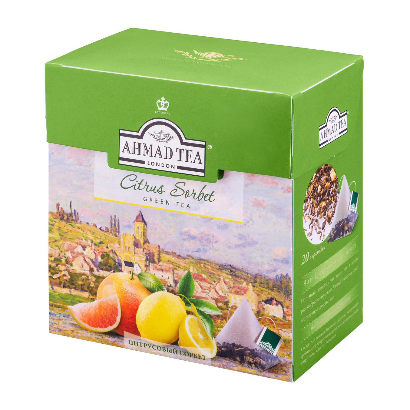 Чай Ahmad Tea Citrus Sorbet зеленый 20 пакетиков чай ahmad tea strawberry mousse зеленый 20 пакетиков