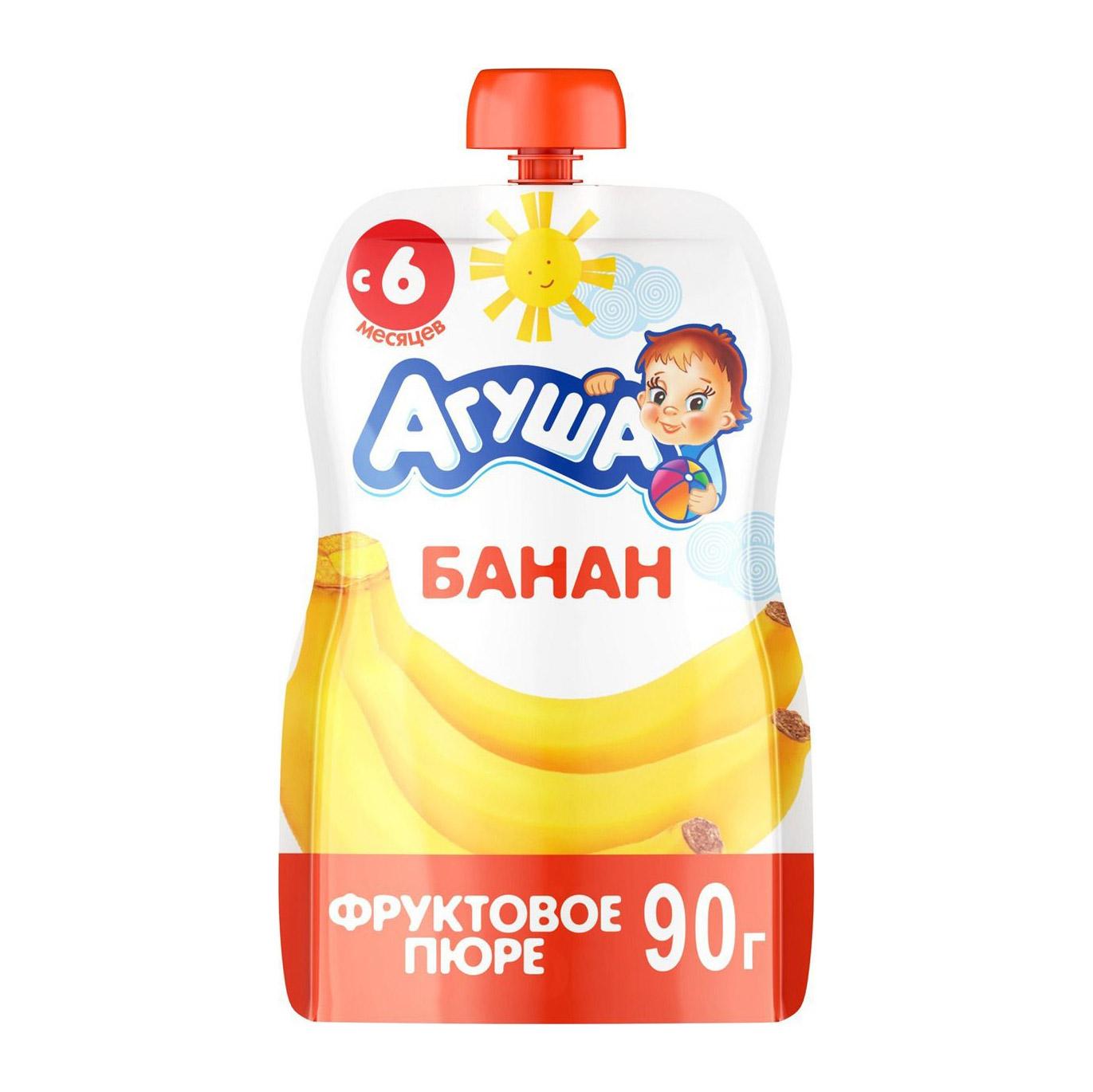 Фото - Пюре фруктовое Агуша Банан 90 г пюре фруктовое агуша груша 200 г