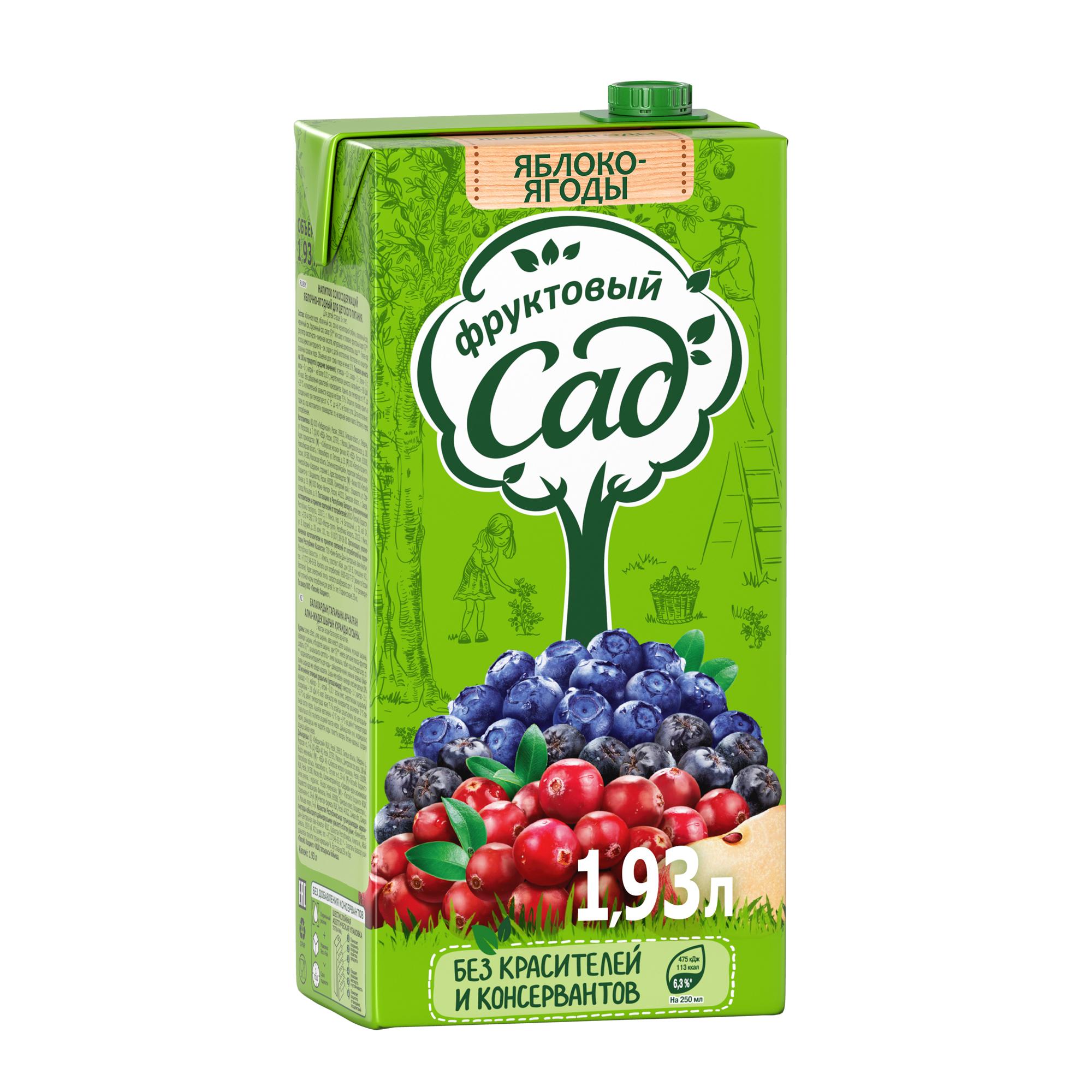 Напиток сокосодержащий Фруктовый Сад Яблоко-Ягоды 1,93 л
