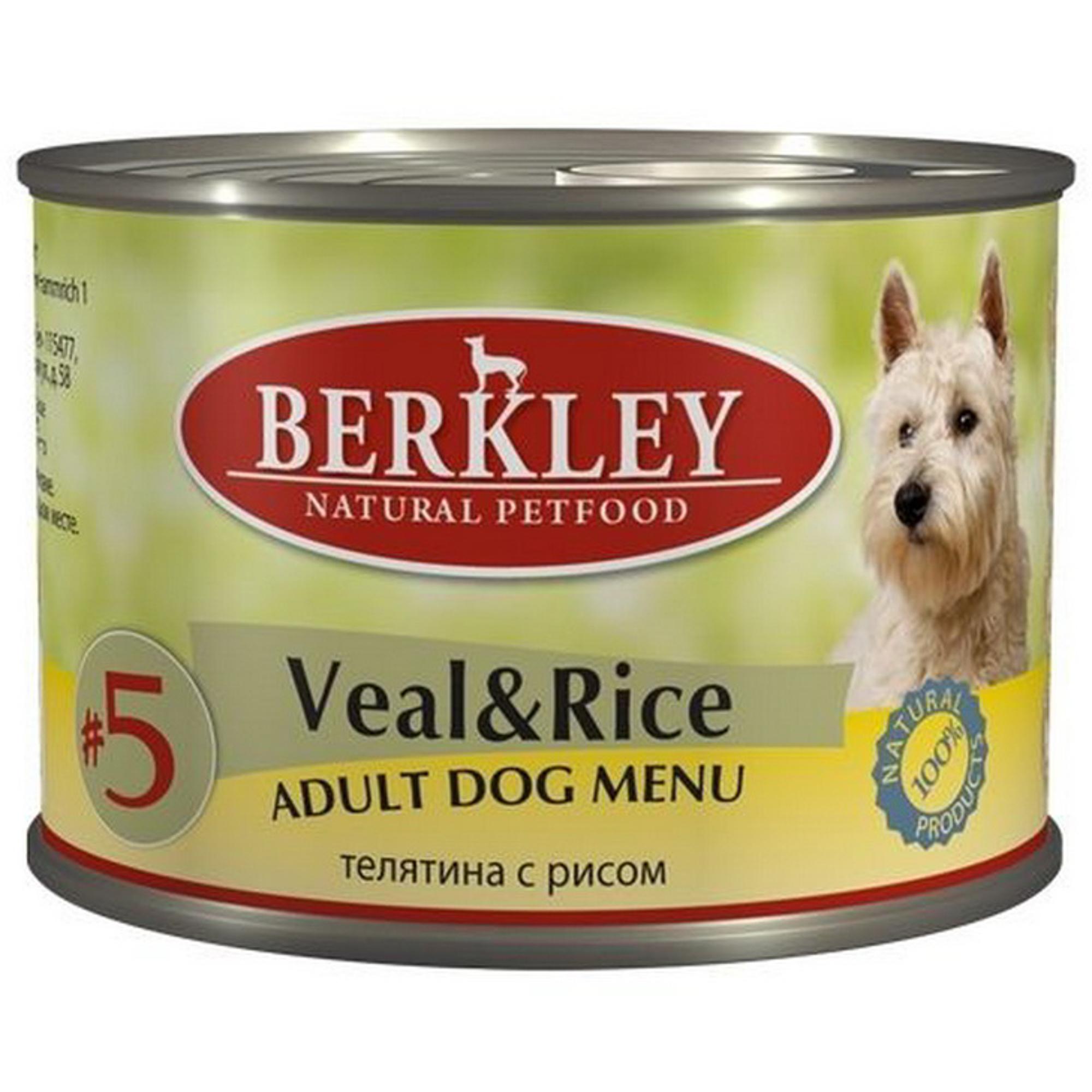 Корм для собак Berkley № 5 телятина с рисом 200 г фото