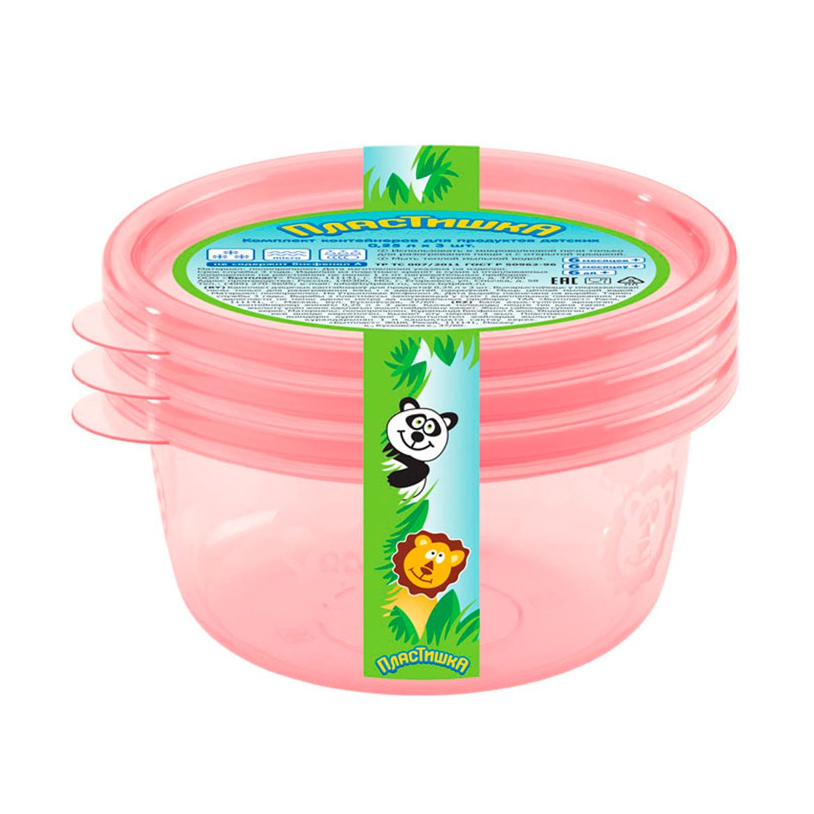 Набор контейнеров Пластишка 3 штуки по 0.25л (4313717)