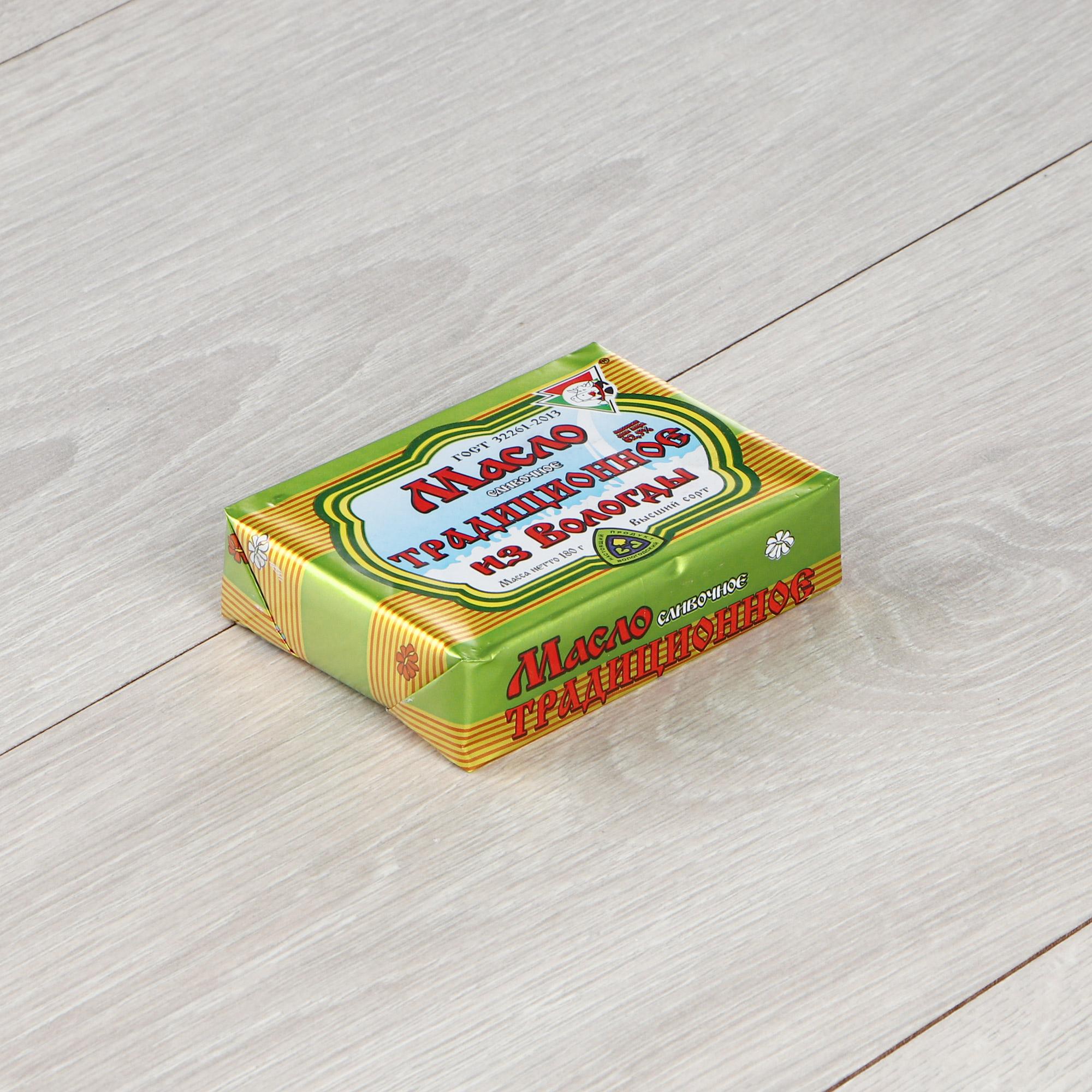 Масло сливочное из Вологды традиционное 82,5% 180 г