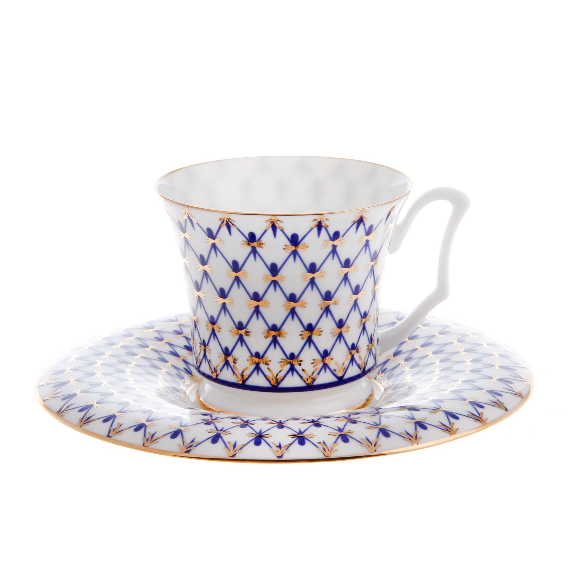 Чашка с блюдцем, форма Юлия - кобальтовая сетка Лфз фото