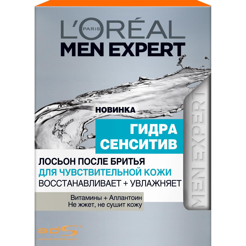 Лосьон после бритья Loreal Men Expert Гидра Сенситив 100мл (А6617500).