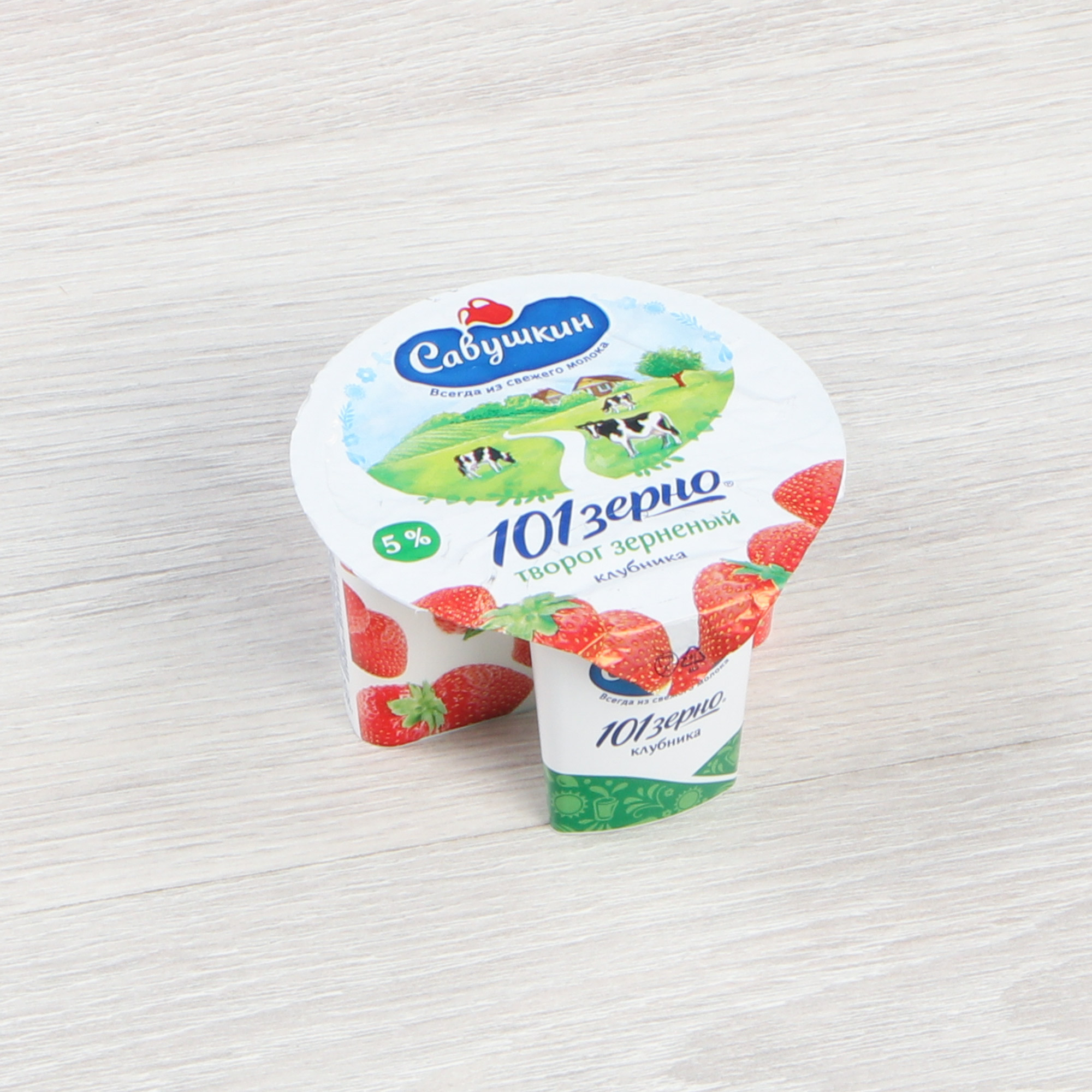 творог савушкин продукт рассыпчатый 5% 700 г Творог Савушкин продукт 101 зерно клубника 5% 130 г
