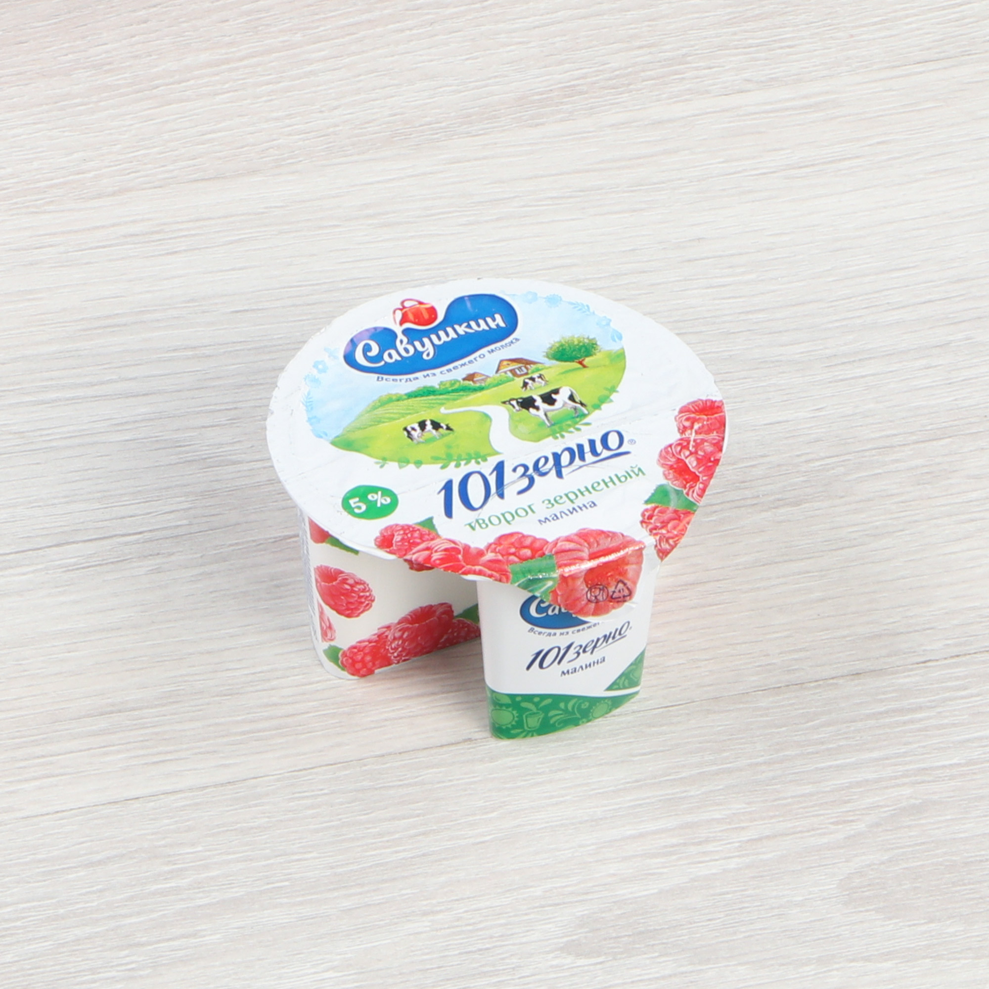 творог савушкин продукт рассыпчатый 5% 700 г Творог Савушкин продукт 101 зерно малина 5% 130 г
