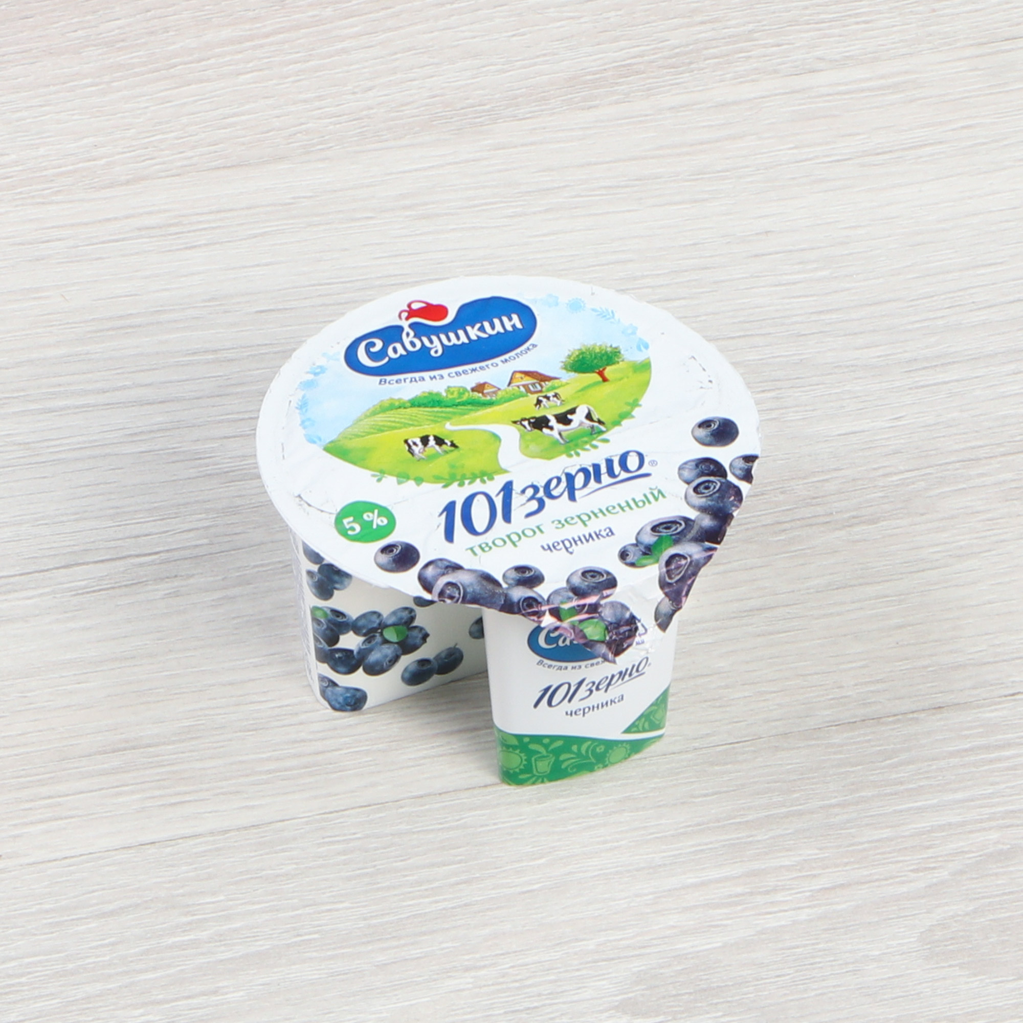 творог савушкин продукт рассыпчатый 5% 700 г Творог Савушкин продукт 101 зерно черника 5% 130 г