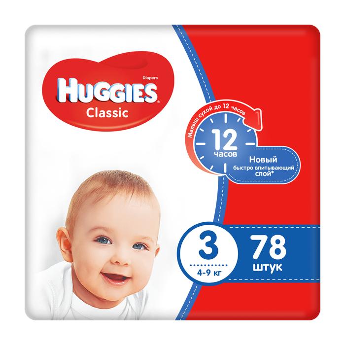 Купить Подгузники Huggies Classic 3 (4-9 кг) 78 шт, Для детей,