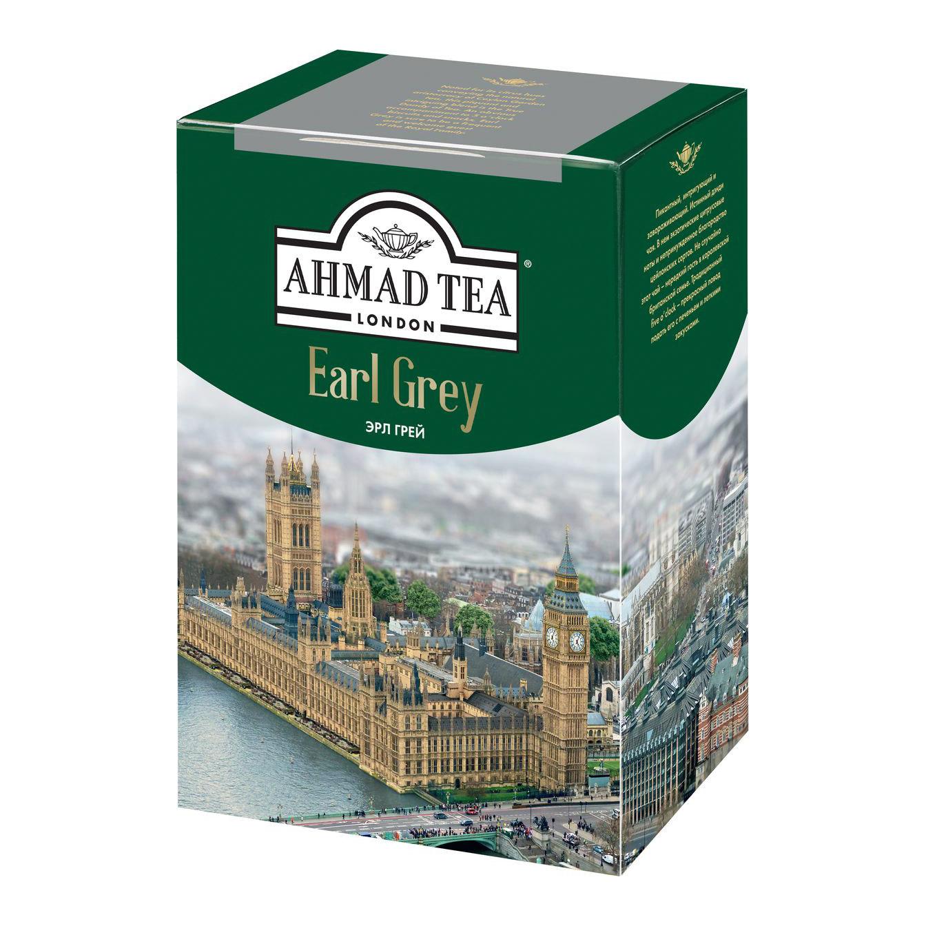 Чай Ahmad Tea Earl Grey черный 200 г чай черный beta tea earl grey 250 г