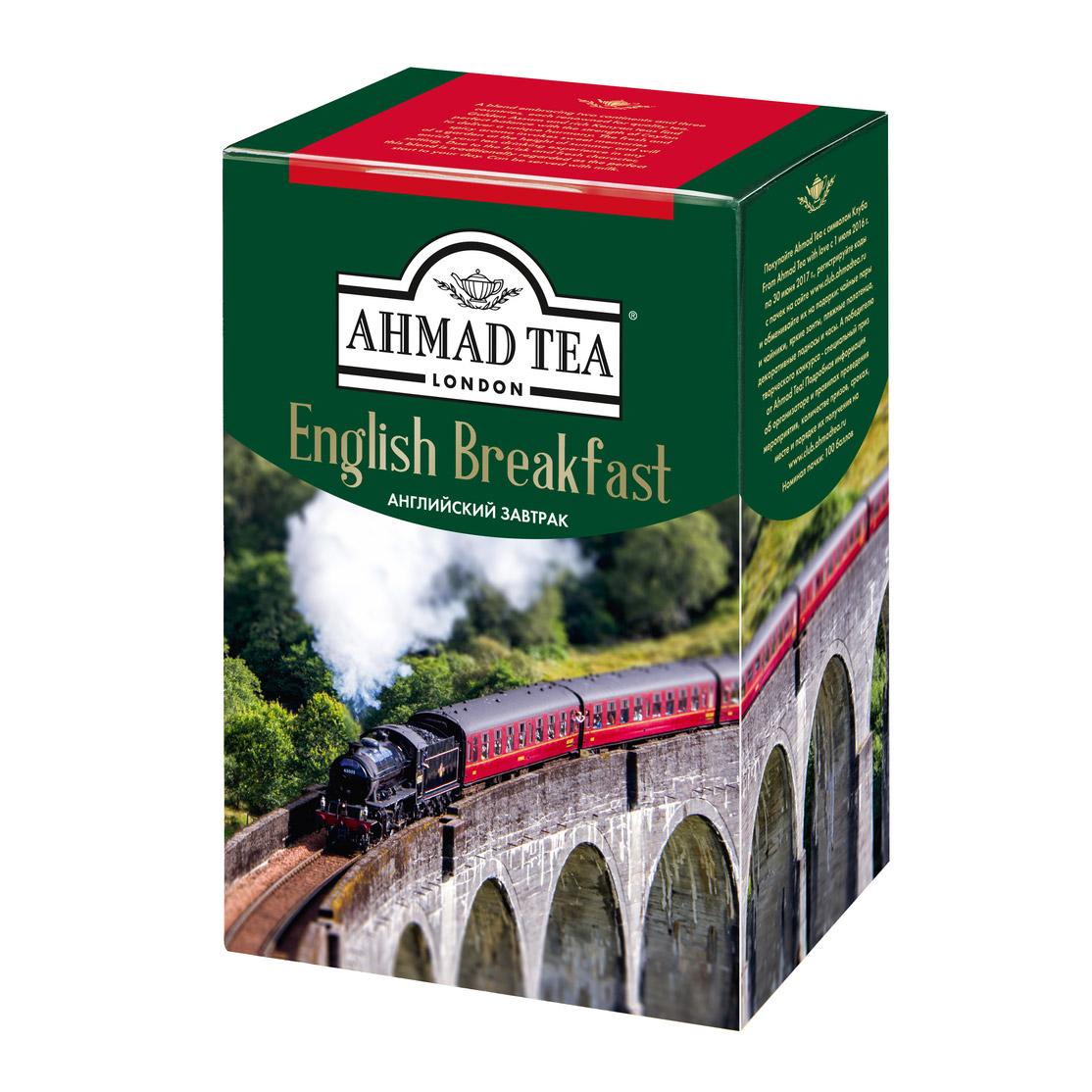 Чай Ahmad Tea English Breakfast черный 200 г фото