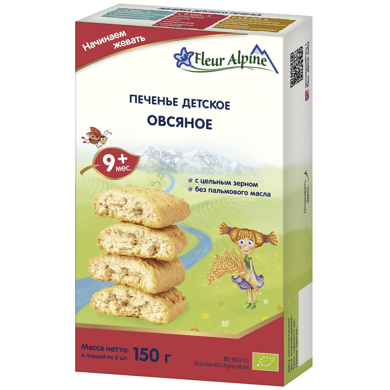 Печенье детское Fleur Alpine ОВСЯНОЕ, с 9 месяцев, 150 г гарнец толокно овсяное 500 г