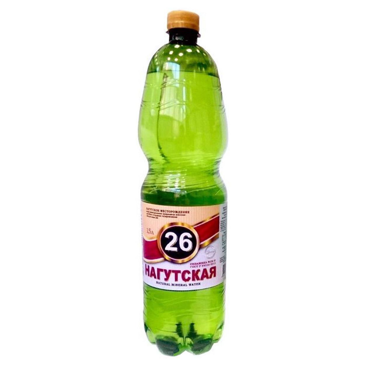 Вода минеральная Нагутская-26 1,5 л