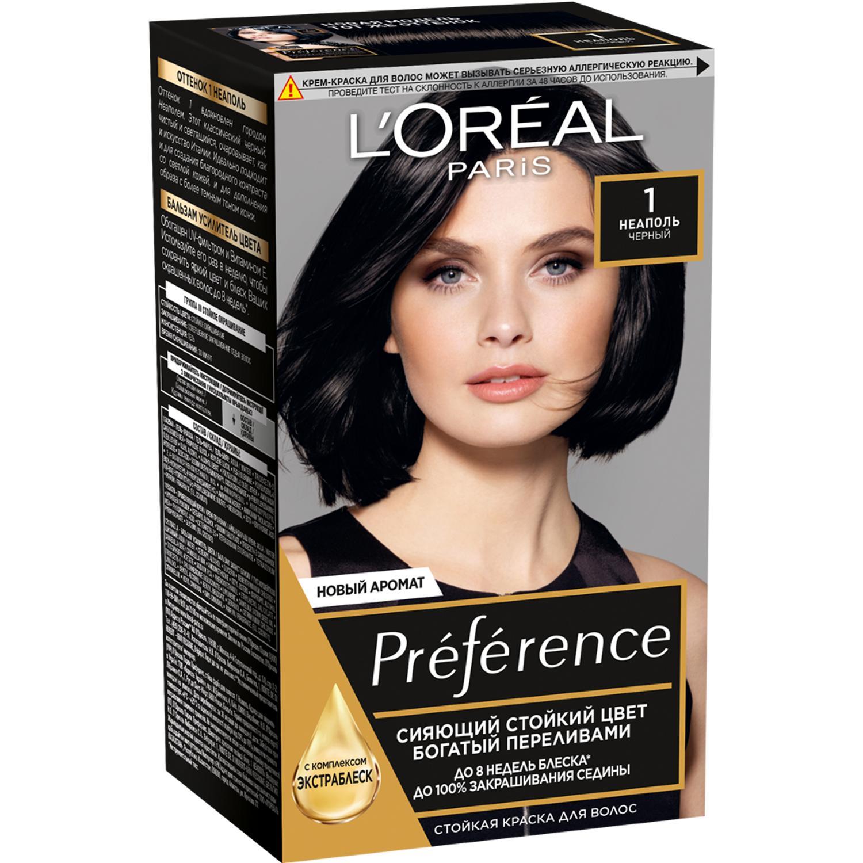 Краска L'Oreal Preference 1.0 174 мл Неаполь (A7286601).