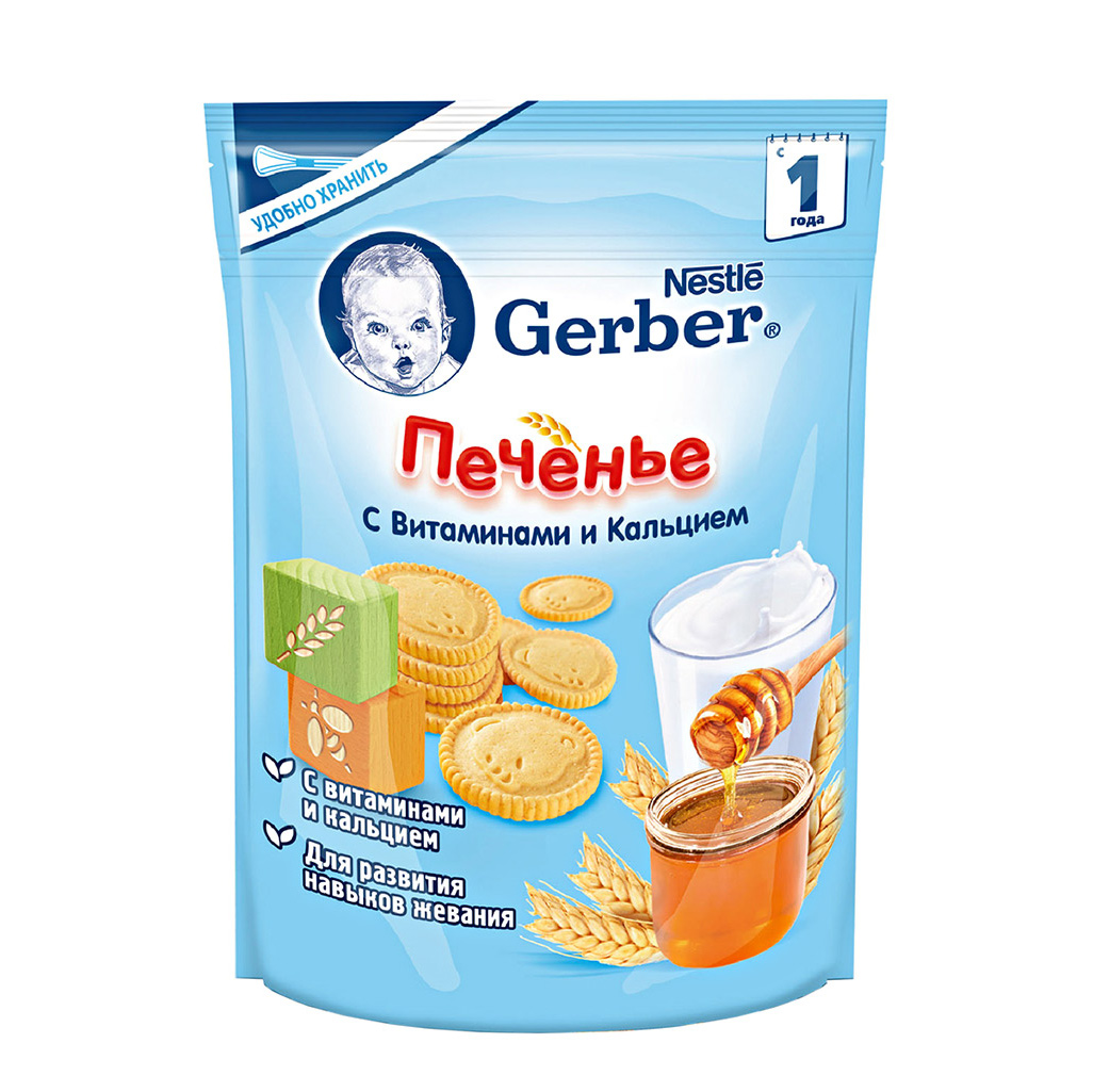 Фото - Печенье Gerber с 5 витаминами 180 г печенье слодыч с арахисом 450 г