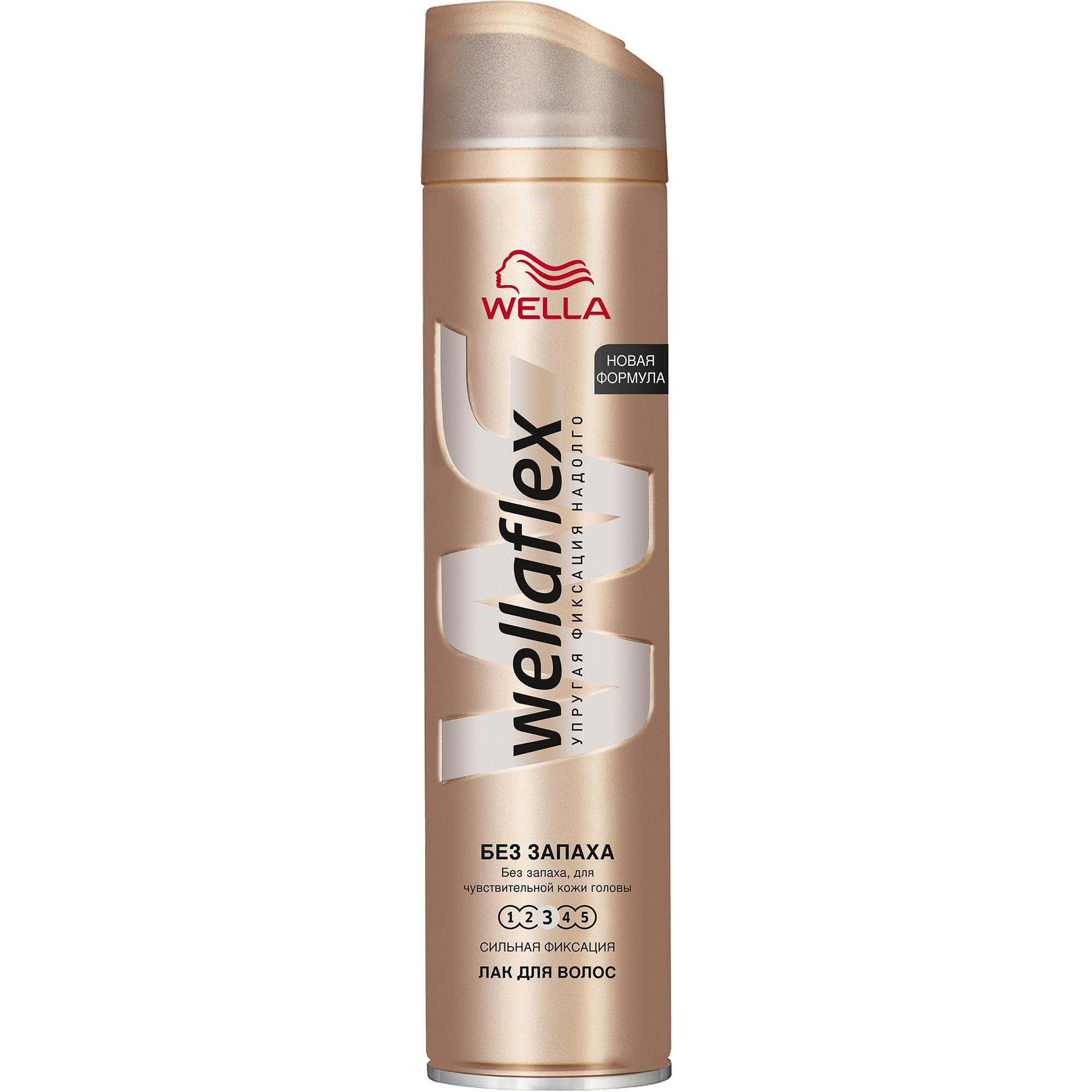 Лак для волос Wella Wellaflex Без запаха Сильная фиксация 250 мл недорого