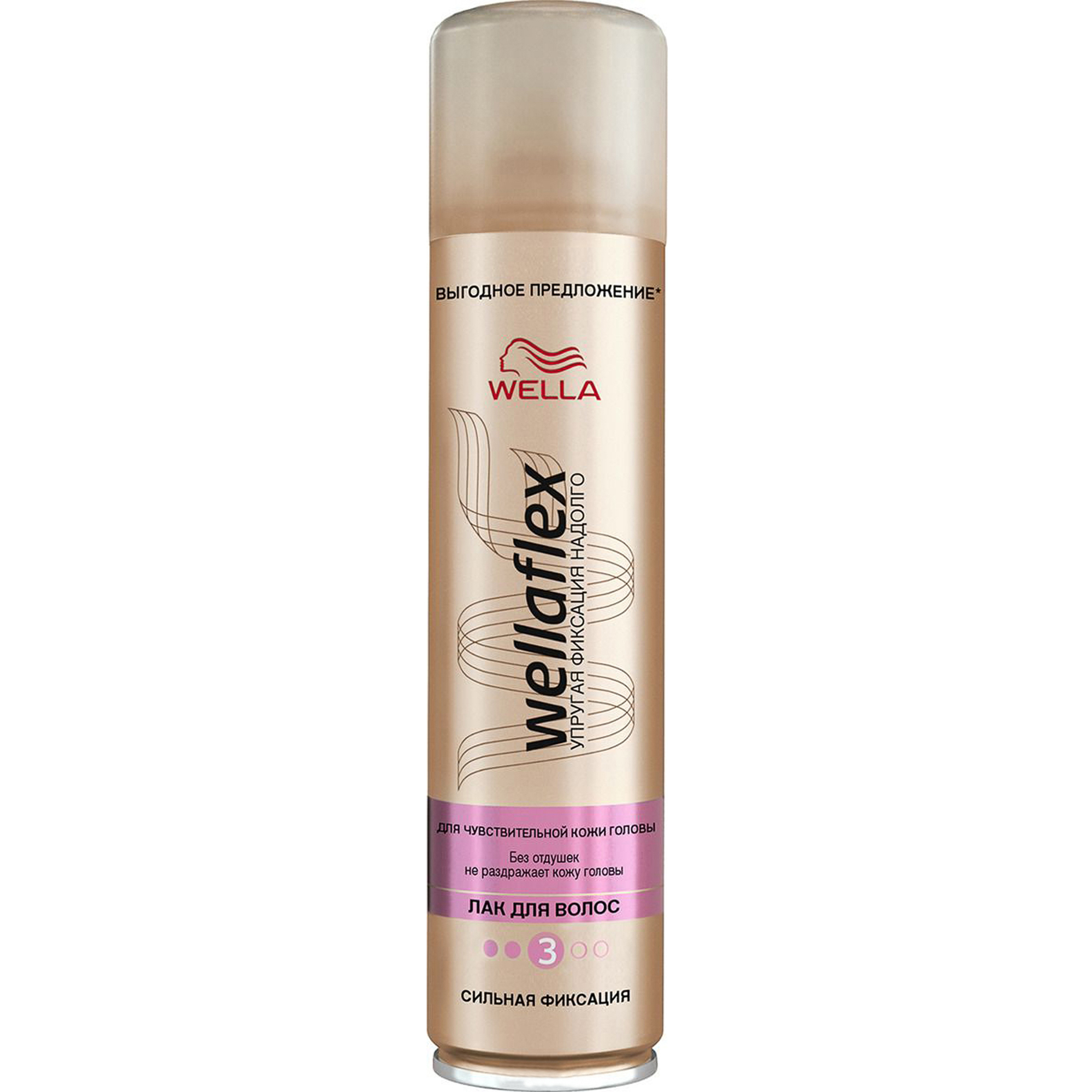 Лак для волос Wellaflex Сильная фиксация 400 мл недорого