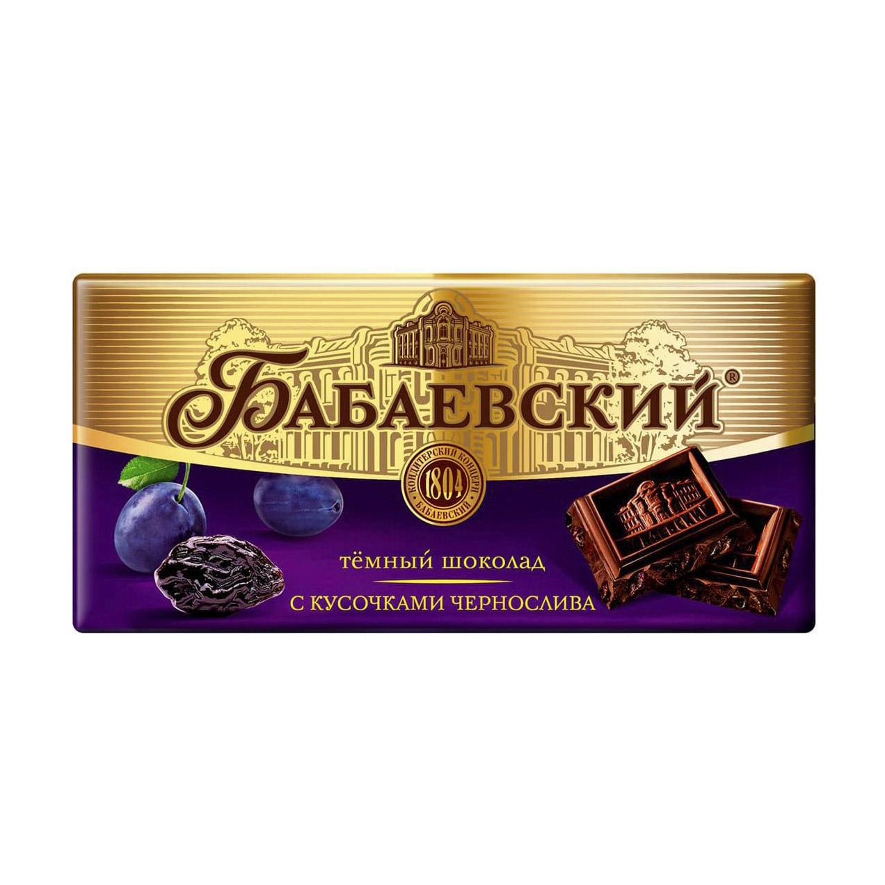 шоколад cemoi темный с карамелизированными кусочками миндаля 100 г Тёмный шоколад Бабаевский с кусочками чернослива 100 г
