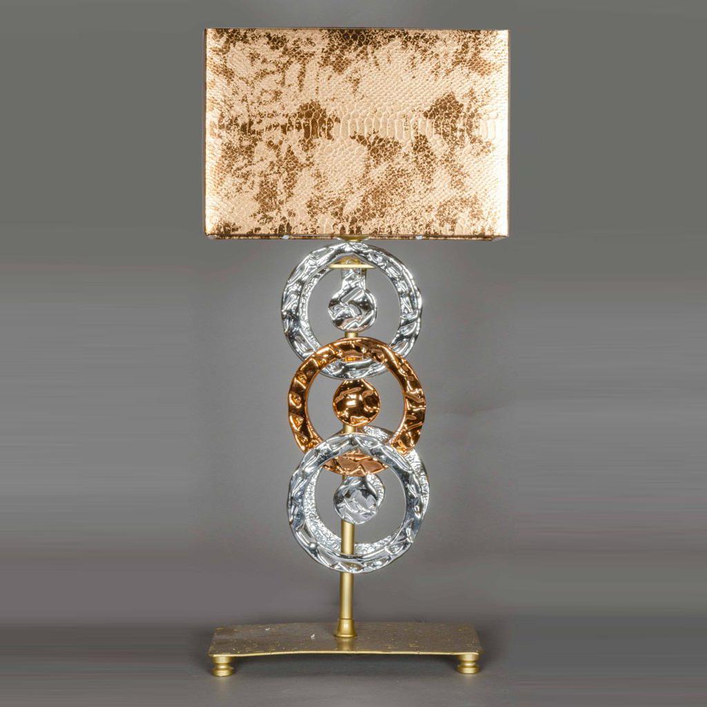 Лампа настольная Eurolampart Soleil Rame ER-2375 фото