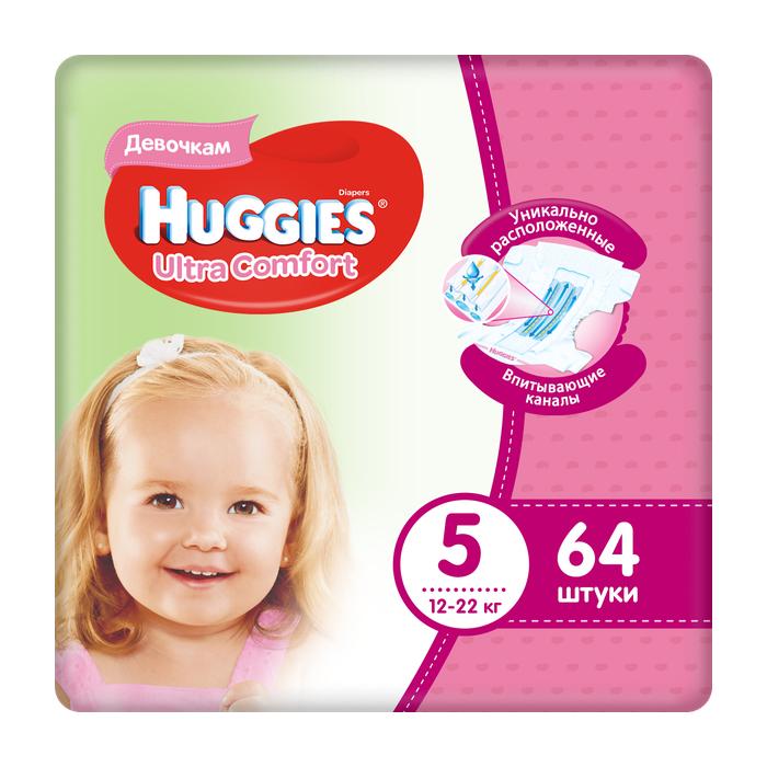 Купить Подгузники Huggies Ultra Comfort для девочек 5 (12-22 кг) 64 шт, Для девочек,