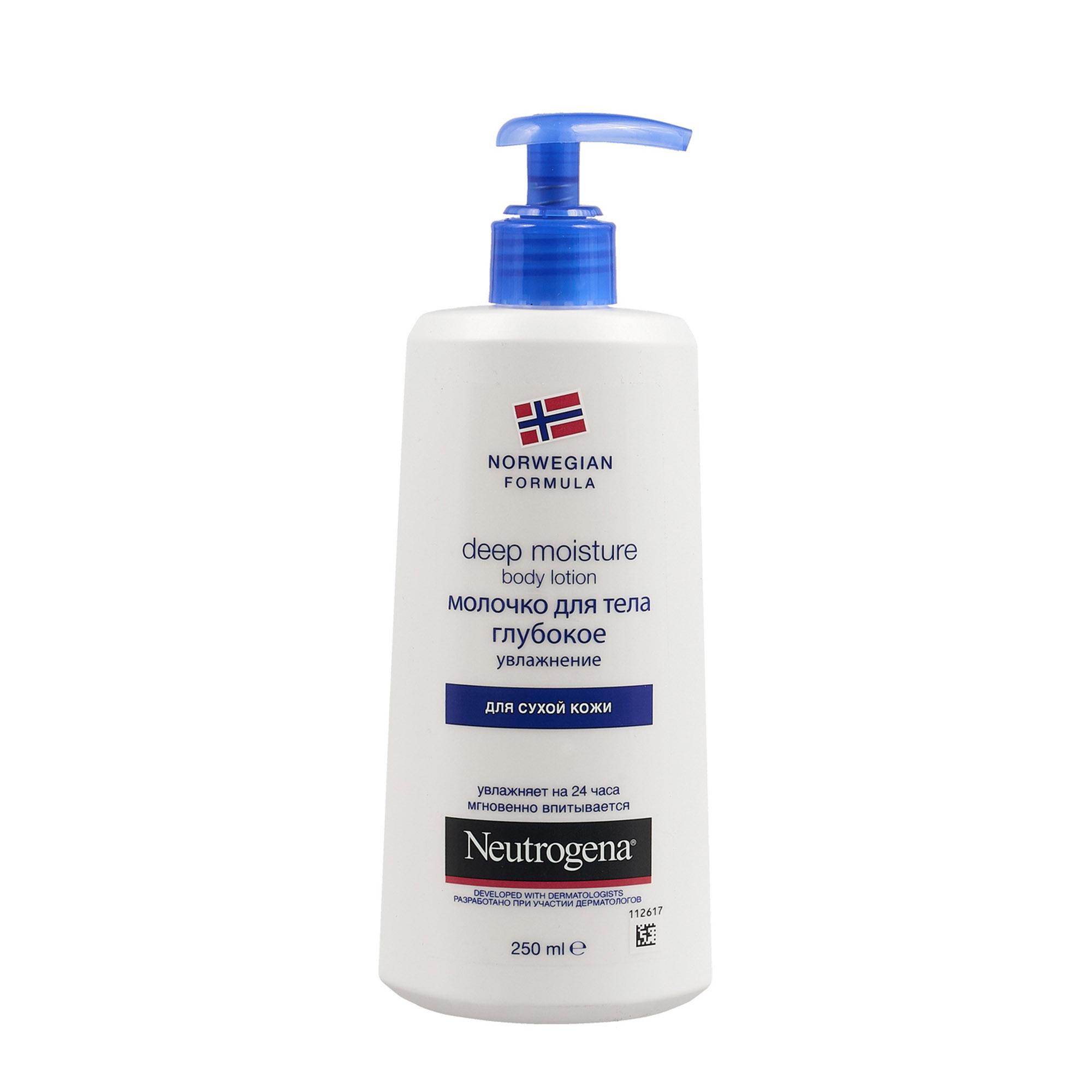 Молочко для тела Neutrogena Глубокое увлажнение для сухой кожи 250 мл.