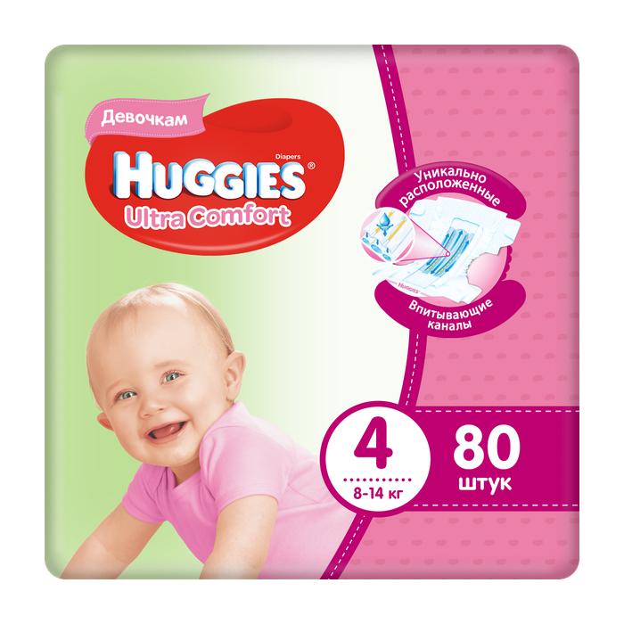 Купить Подгузники Huggies Ultra Comfort для девочек 4 (8-14 кг) 80 шт, Для девочек,