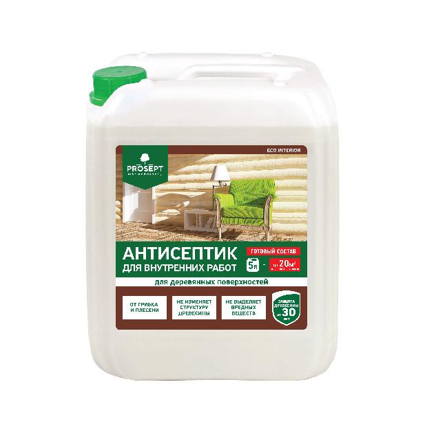 Антисептик для наружных работ Prosept Eco Interior 5 л спрей prosept universal hard для очистки каминных стекол от сажи и копоти 0 5 л