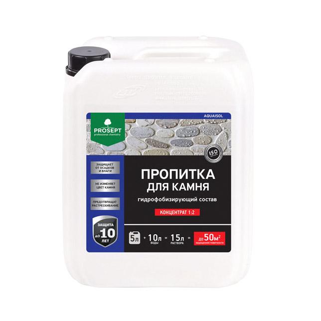 Пропитка для камня, гидрофобизирующий состав Prosept Aquaisol 1:2 5 л спрей prosept universal hard для очистки каминных стекол от сажи и копоти 0 5 л