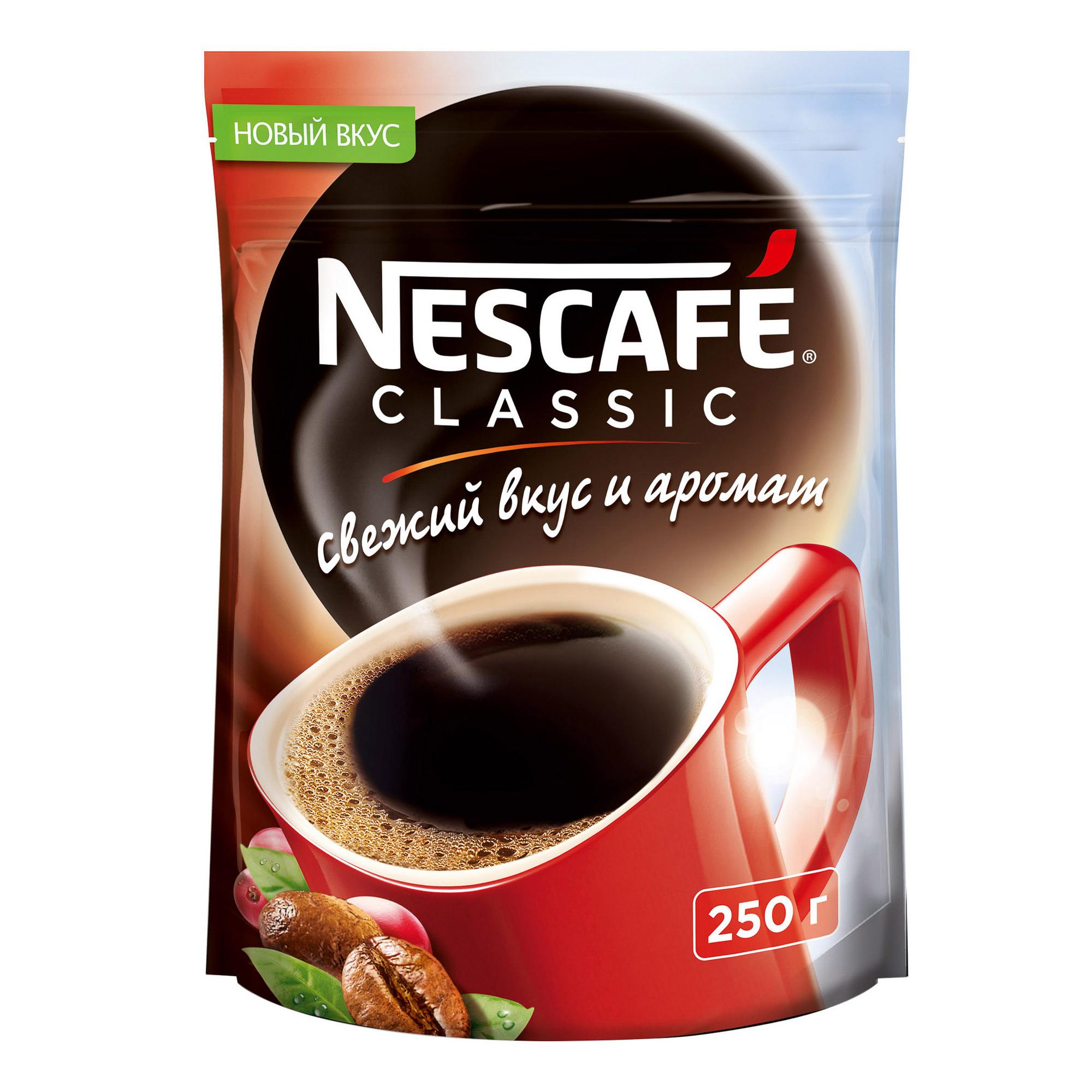 Кофе растворимый Nescafe Classic 250 г фото