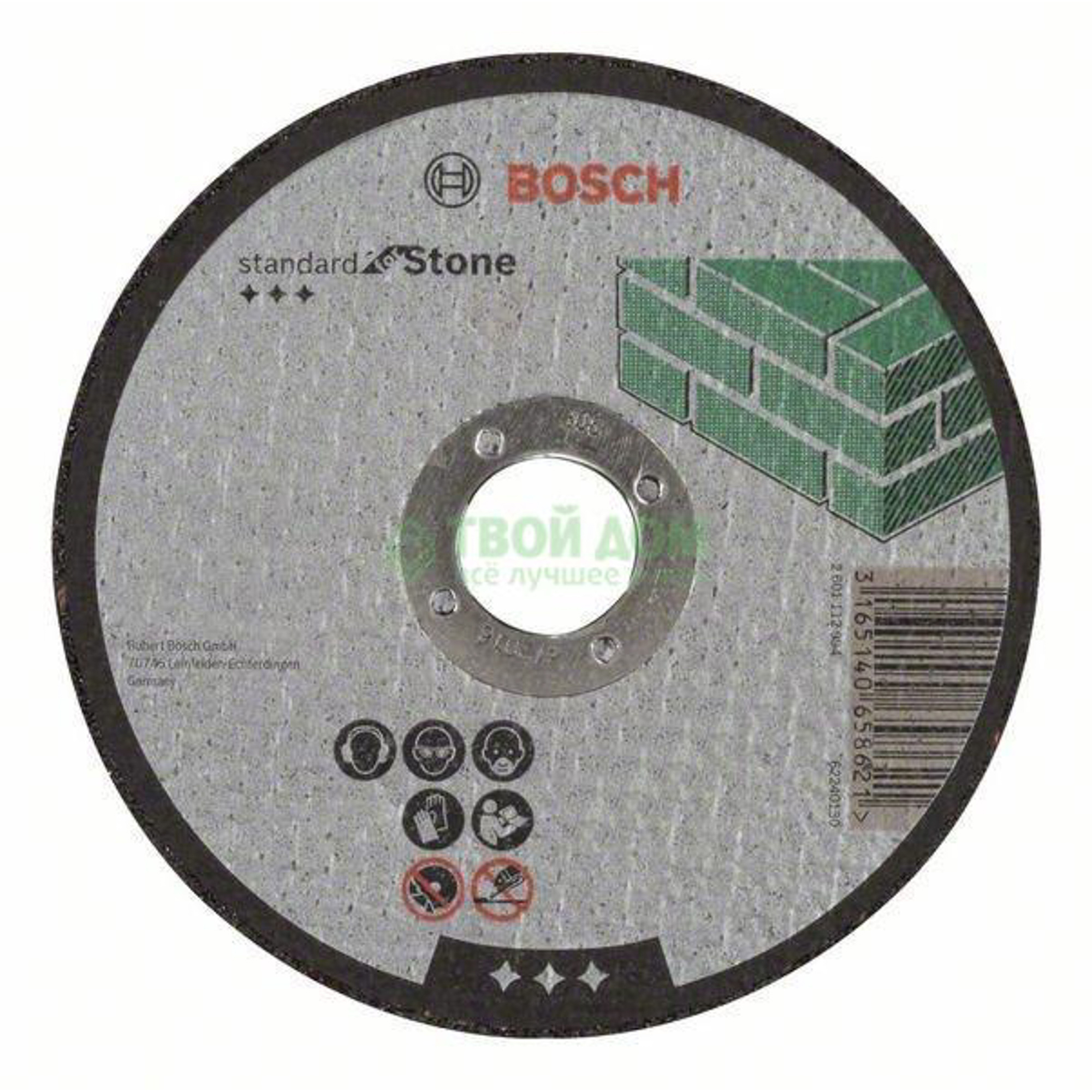 Отрезной круг Bosch 2608603178