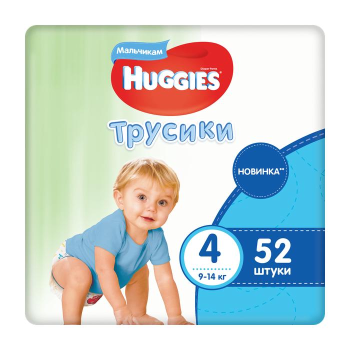 Купить Трусики Huggies для мальчиков 4 (9-14 кг) 52 шт, Для мальчиков,