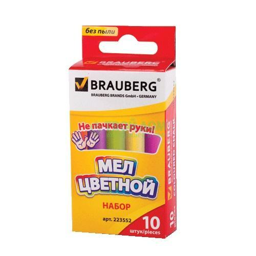 Brauberg Набор мелков 223552