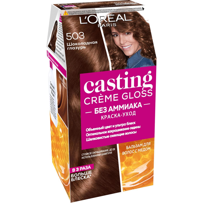 Краска L'Oreal Casting Creme Gloss 503 254 мл Шоколадное золото (A7269822).