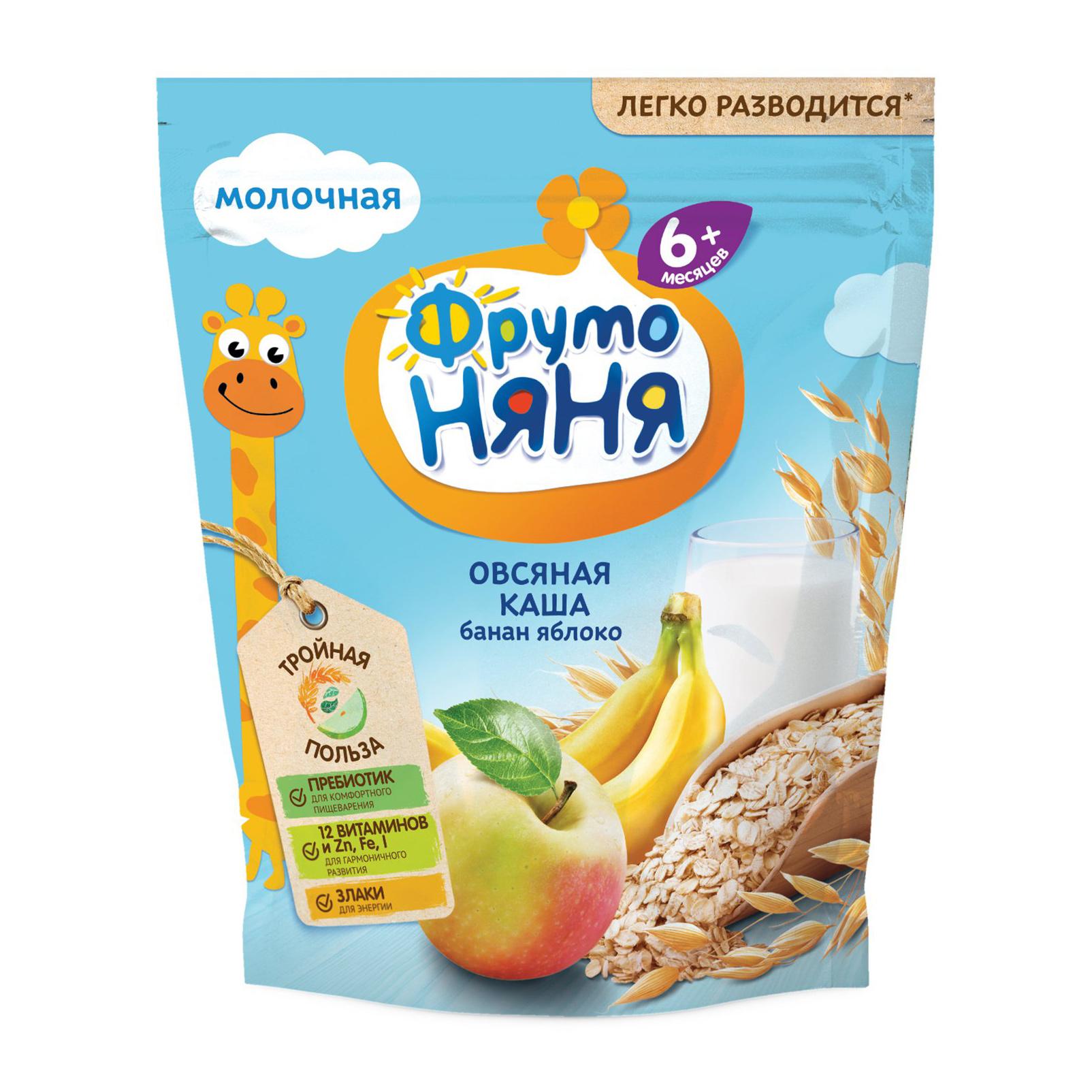 Каша ФрутоНяня молочная овсяная с бананом и яблоком с 6-ти месяцев 200 г фото
