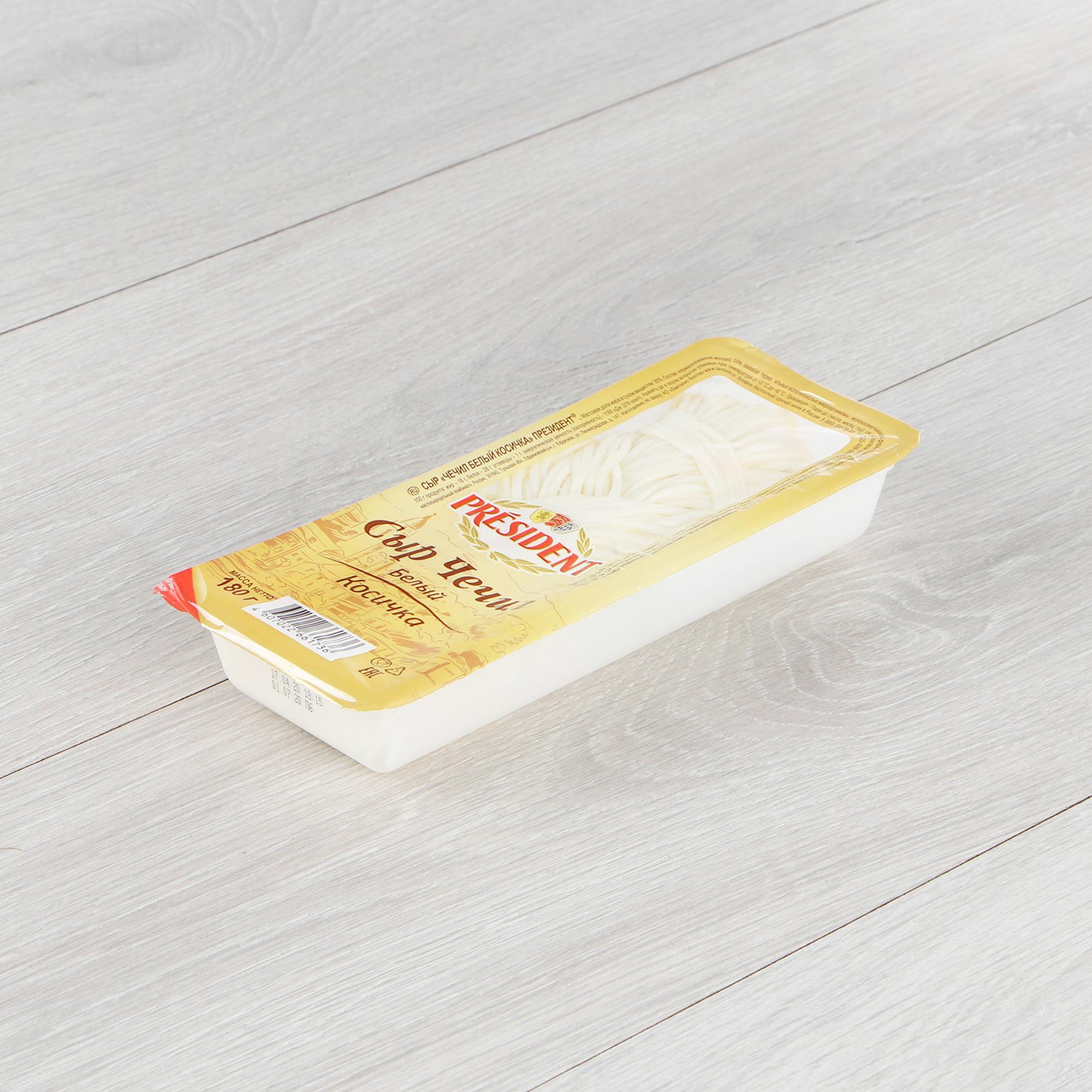 Фото - Сыр President Чечил косичка 35% 180 г сыр косичка чизолини 40% 140 г