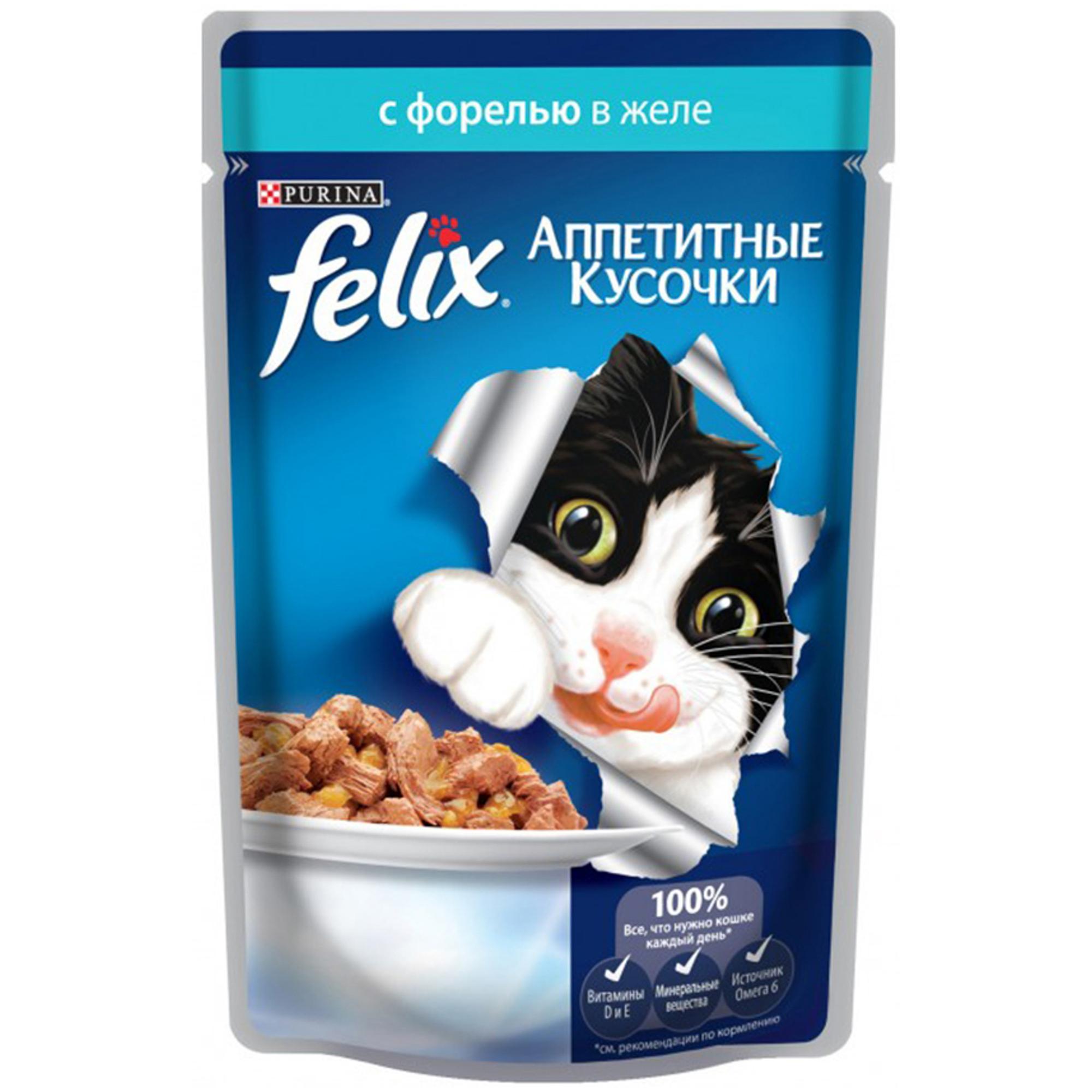 Корм для кошек FELIX Форель в желе 85г.