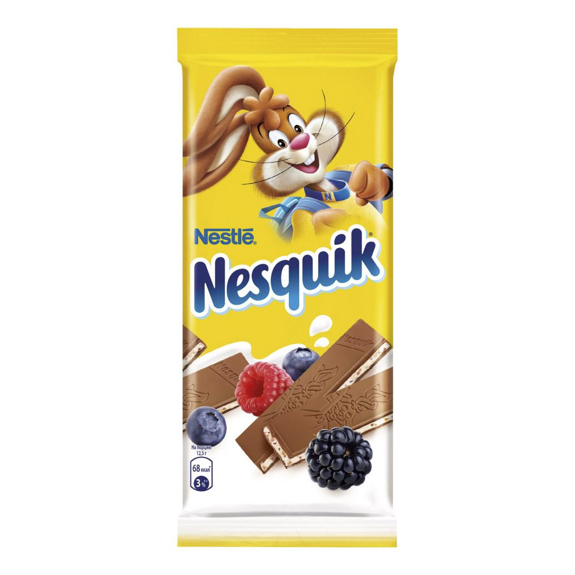 Шоколад Nesquik Молочный с молочной начинкой ягодами и злаками 100 г.