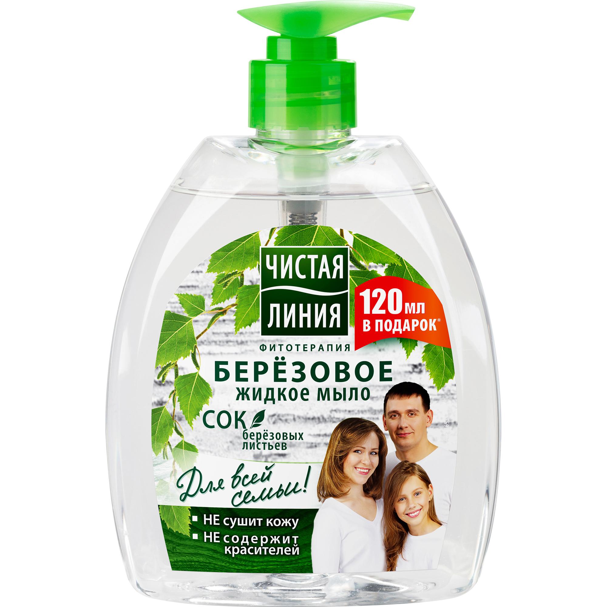 Жидкое мыло Чистая Линия Для всей семьи Березовое 520 мл.