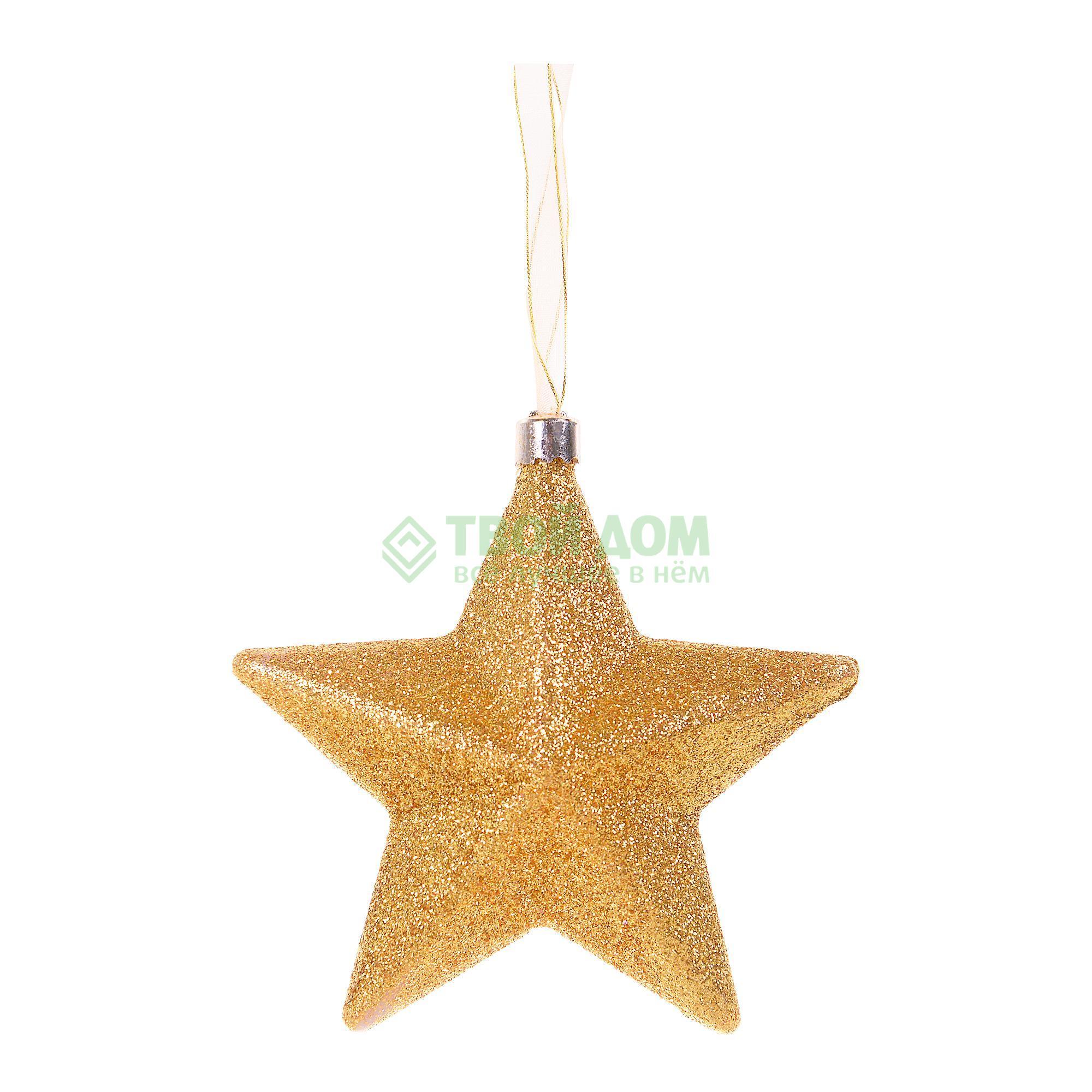 Игрушка Weiste Звезда золото (98552)