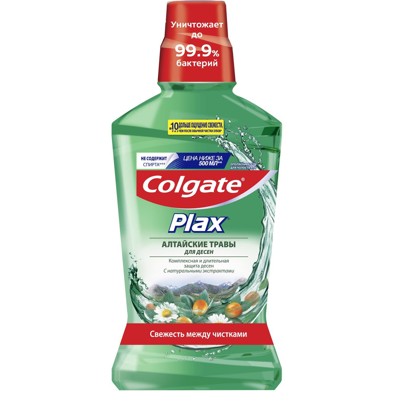 Фото - Ополаскиватель полости рта Colgate PLAX Алтайские Травы 250 мл ополаскиватель для полости рта colgate plax фруктовая свежесть 250 мл