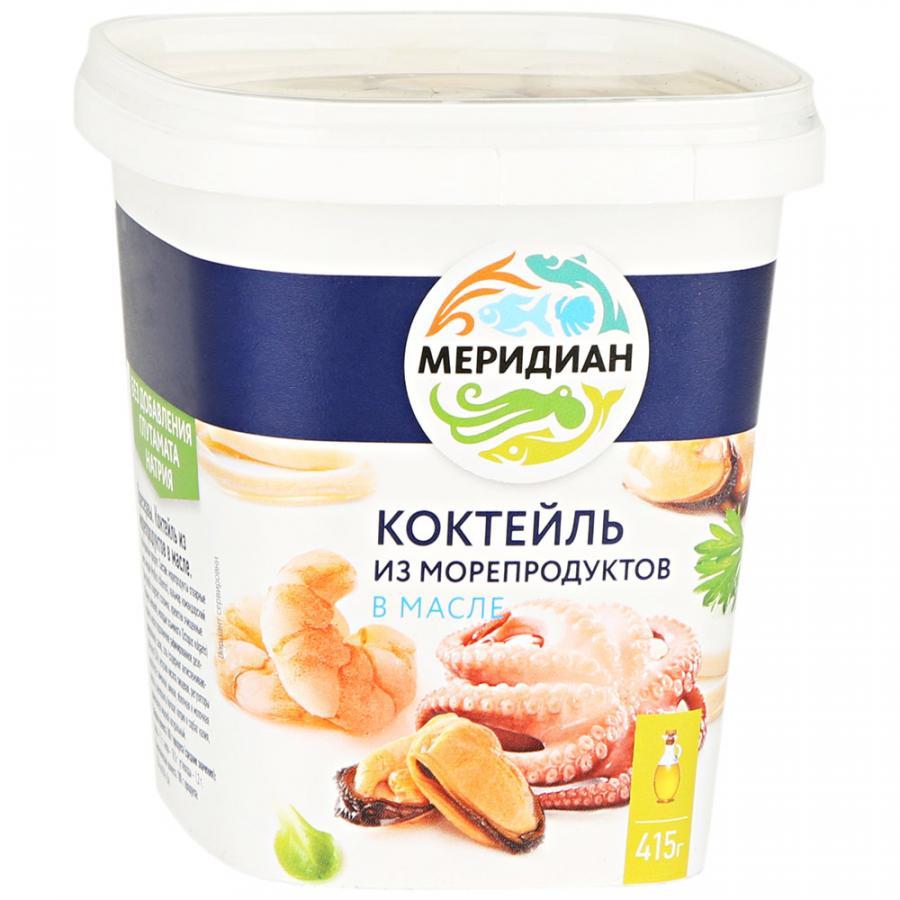 Коктейль из морепродуктов Меридиан в масле, 415 г коктейль из морепродуктов меридиан подкопченный в масле 380 г