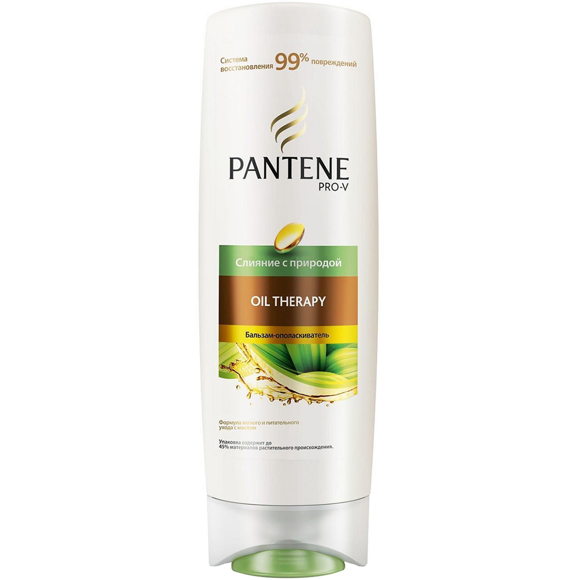 Бальзам-ополаскиватель Pantene Слияние с природой Oil Therapy 360 мл недорого
